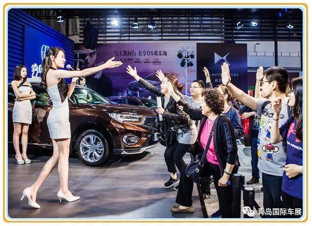 """新车盛宴、价格优惠、福利海洋、美女车模……青岛国际车展的""""惊喜大礼包""""都在这里了!"""