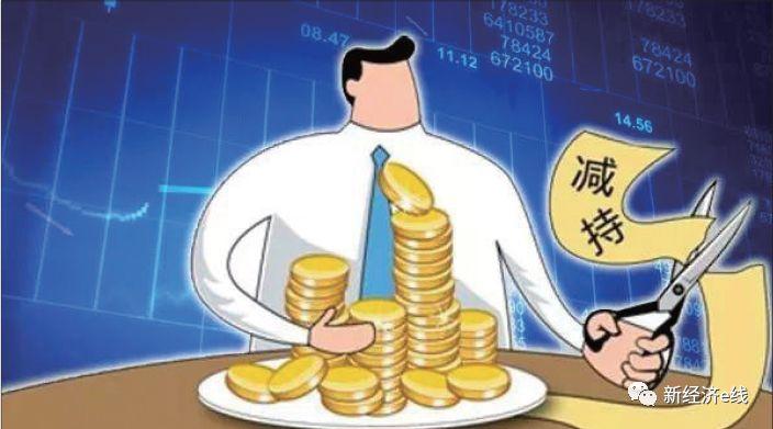 台湾swag平台_2019年41家基金公司总经理变动 历年最多