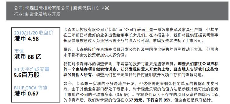 """普益投注册 令行禁止,道理三千,不如""""欢喜""""一件,护TA周全"""
