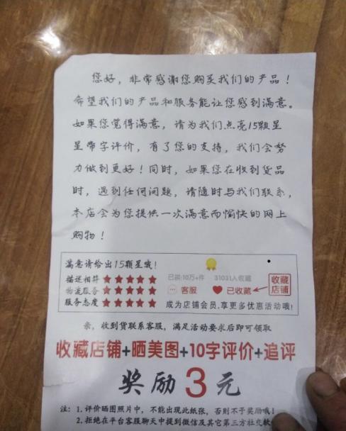 www.hg6686.ag,为感情拼了!最舍得为心上人花钱的3大生肖男
