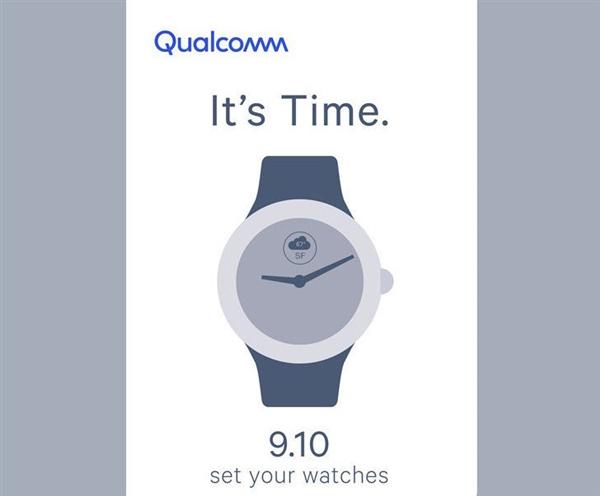 高通将更新智能手表专用芯片
