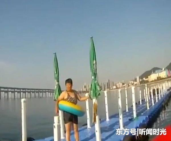 女游客深海漂流15小时获救:刚学会游泳联众娱乐