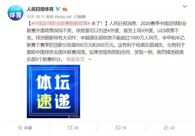 bbin游戏官网联系方式 - 湖北首起长江非法采砂涉黑命案开庭审理