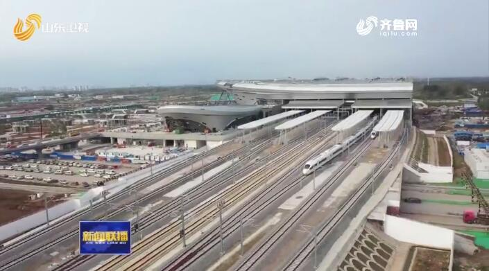 鲁南高铁日照到曲阜段14日起试运行