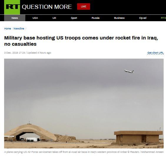 美军驻伊拉克基地遭多枚火箭弹袭击,副总统彭斯一周多前刚刚到访这里