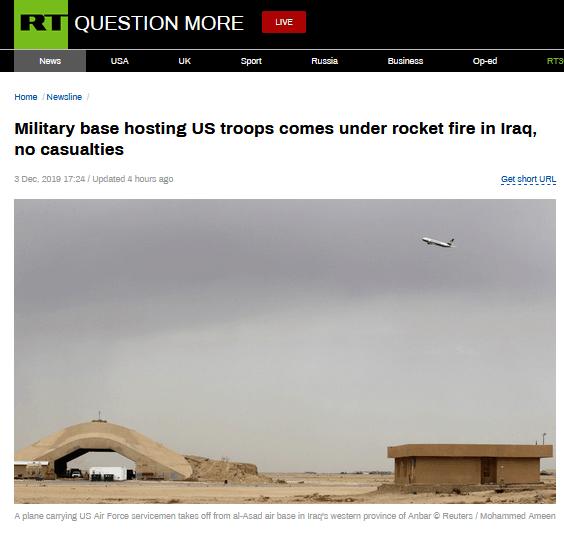 彭斯刚走第十天 美军驻伊拉克空军基地遭袭