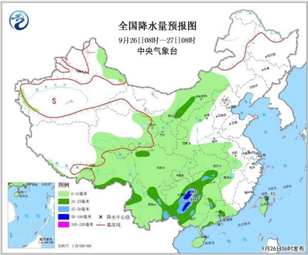 冷空气明起袭华北东北 重庆贵州月底雨停阳光现