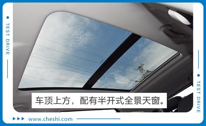 搭1.5T+6AT动力总成,7座大空间,潍柴U70如何发力中型SUV市场?