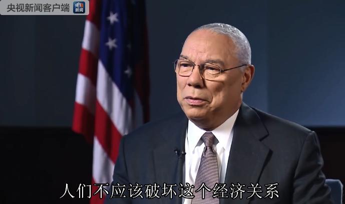 2015年9月 央视记者王冠专访美国前国务鲍威尔