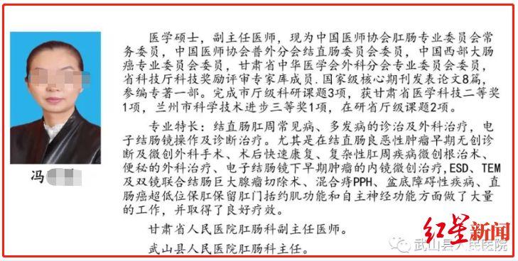 """ts彩娱乐场真人游戏 扳手解刀是他们的武器!阅兵场上的""""主刀医师"""""""