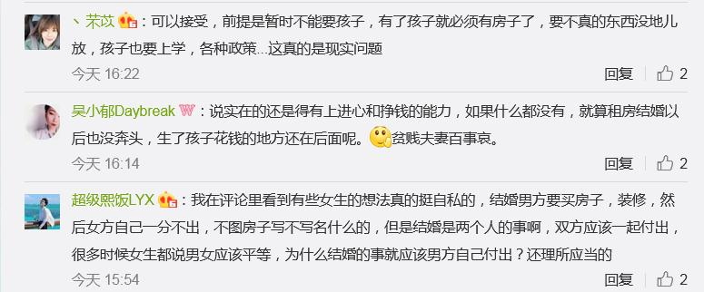 bbgamesapp下载 国海证券迎新总裁 前平安证券总经理刘世安走马上任