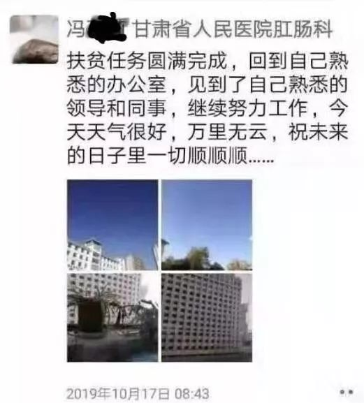 大庄家vip_两名中国公民在菲律宾遭枪杀 现场找到13枚子弹