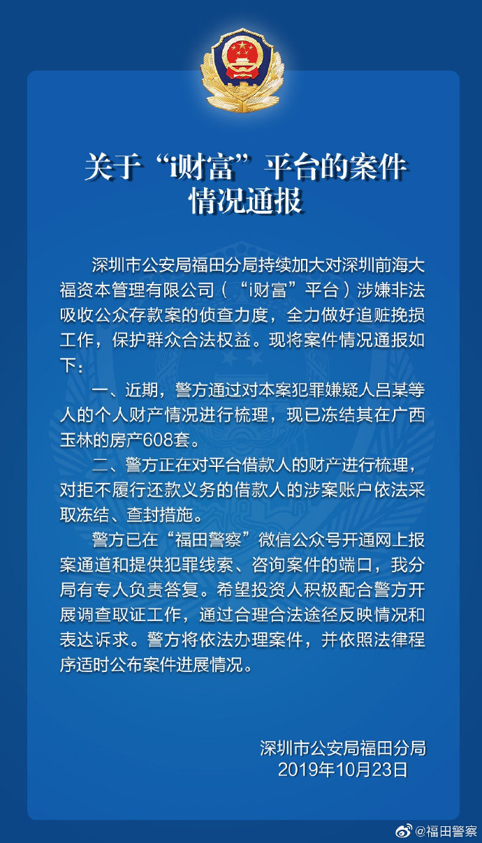 2018注册送现金可提现·产业升级正在倒逼中国地产商转型