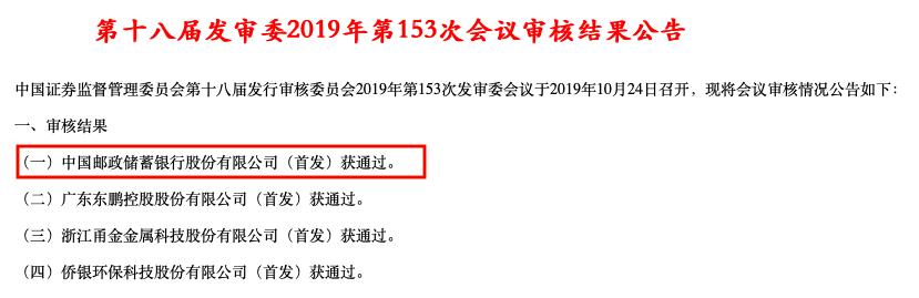 香港葡京电玩城-韦世豪世界波国安领先苏宁,比埃拉首秀惊艳姜涛也证明了自己