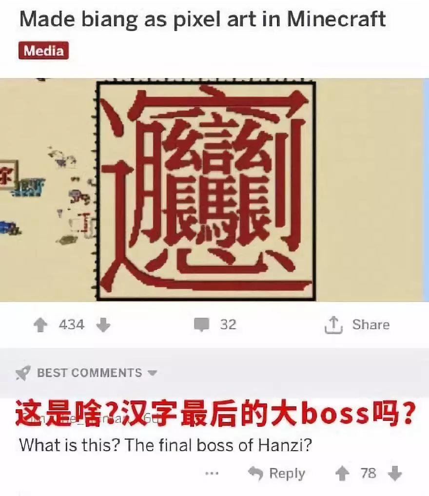 救救老外吧!学中文已经快把外国人逼疯了