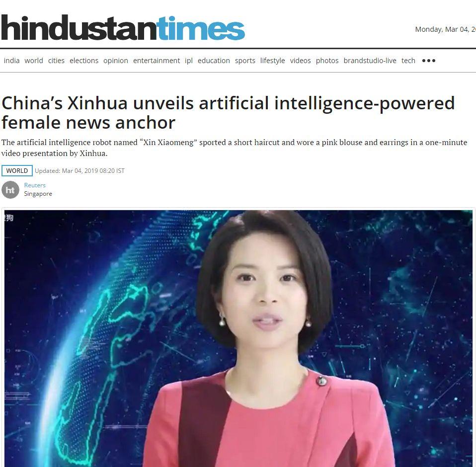 ▲中国新华社解开了人工智能女主播的面纱(via Hindustan Times)