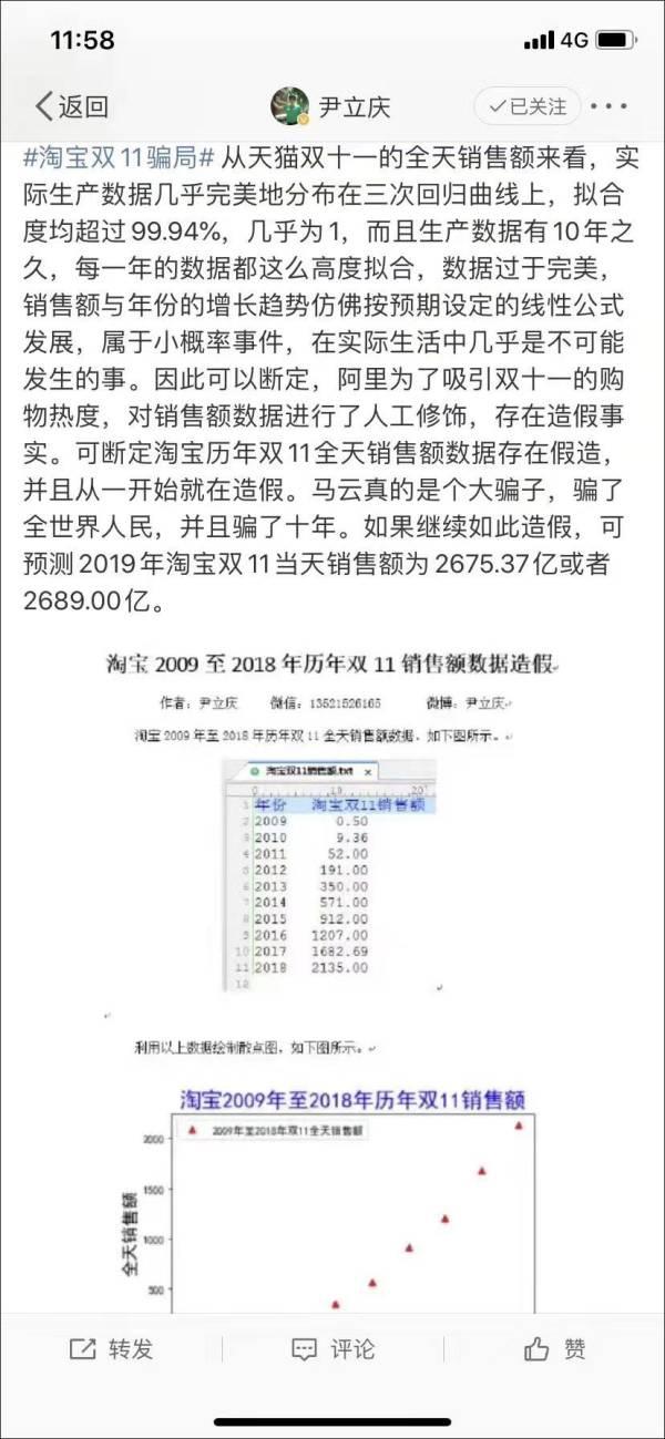 「1998彩票提现不了」以仁心,鉴风华|仁中风华,凌云入市!