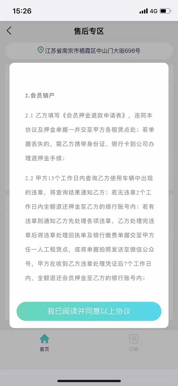 传奇娱乐怎么注册·5月13日至5月19日星座运势榜之平稳阵营及一周塔罗示意:团队失和