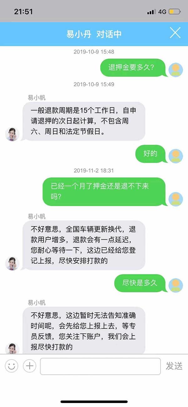 葡京龙虎网站·二胎家庭如何扩容?北京60㎡另类一居室,超爱这个魔法空间