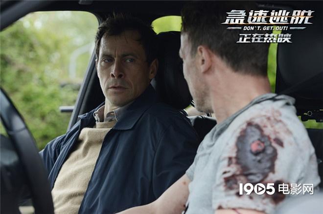 小语种片《急速逃脱》热映 被赞十月最戳心悬疑片