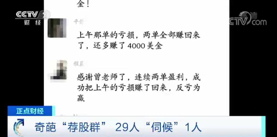 """网上送彩金的娱乐平台,""""遛狗不牵绳罚款一万元""""很有必要"""