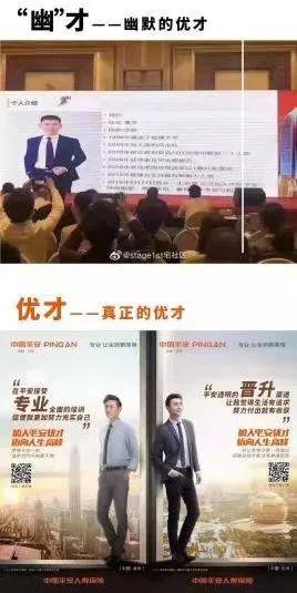 「亚洲城ca88客服端」沃尔沃在中国越来越吃香?混得连捷豹路虎都不如!