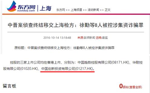 永利集团5454网址大全,动画 | 优化营商环境,中国法院很拼