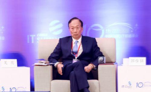 富士康郭台铭:网络经济有局限 最后都要回归实体经济