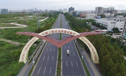 中国(上海)自由贸易试验区于2016年9月29日迎来挂牌3周年(2016年9月25日摄)。 新华社记者裴鑫摄