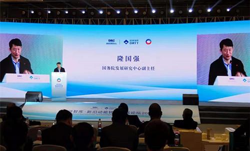 国研智库新旧动能转换泉城论坛2019将于9月21日在济南举行