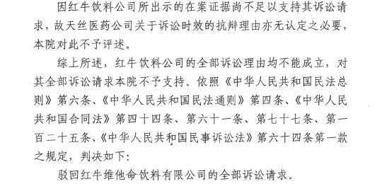 bet007线上娱乐_老虎证券联合《巴伦》中国、《财经》发布《2019中概股投资价值报告》