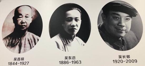 金石翰墨风华绵延 吴昌硕三代联展亮相上海文史馆