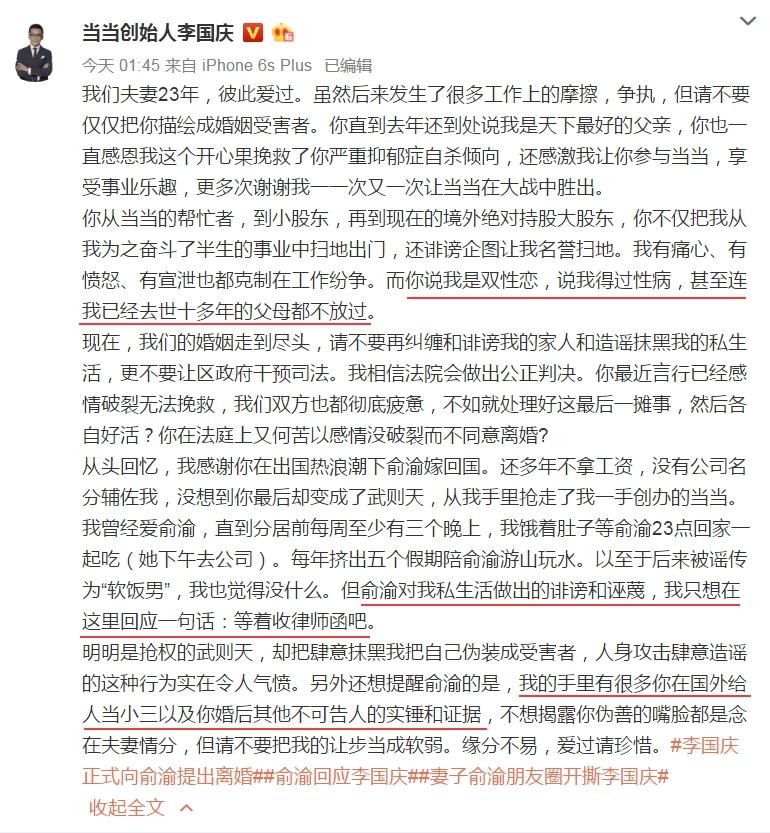 「澳门mgm4688」人民日报:思政课 也要系统集成