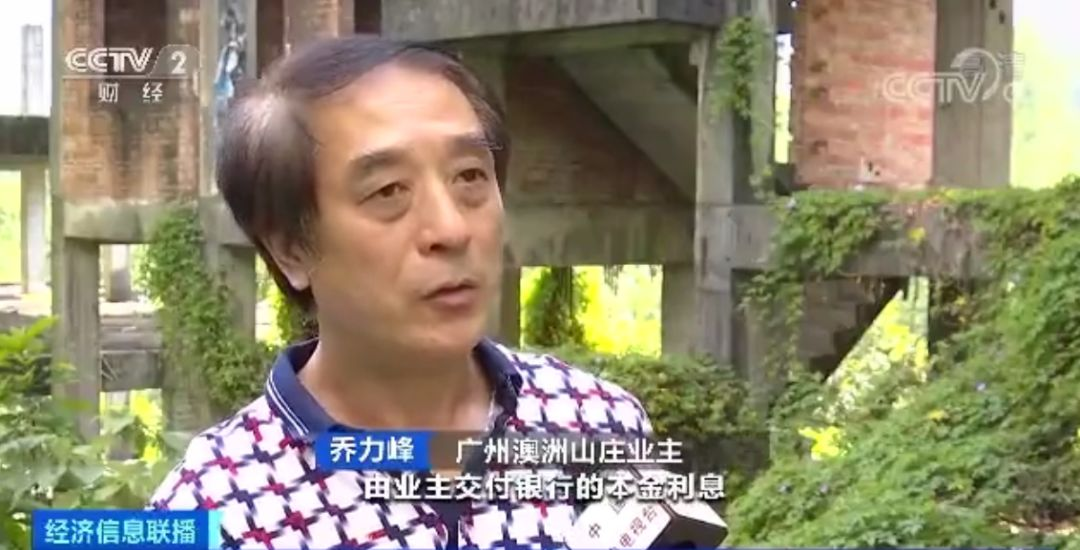 「75乐彩网」二三四五计提资产减值6.26亿 6.19亿来自互金坏账