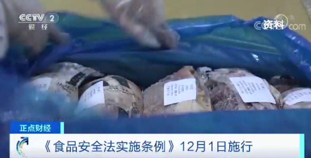 """「大红鹰娱乐东方」渝中不止有洪崖洞,这个""""文艺小清新""""之地也等你打卡"""