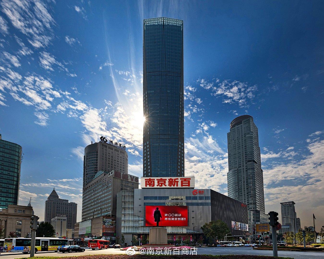南京新百1.69亿出售全资子公司继航贸易100%股权
