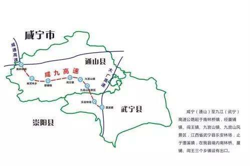 咸宁至九江要建高速公路,通行时间缩短至1小时!