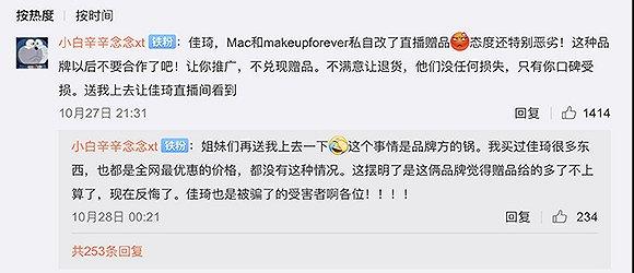 """乐橙平台游戏账号注册·第二届进博会新设""""展示发布平台"""",展区新品全天候集中发布"""