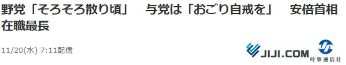 凤凰娱乐q22956主管 - 顺风车停摆325天滴滴自救转向:安全优于增长