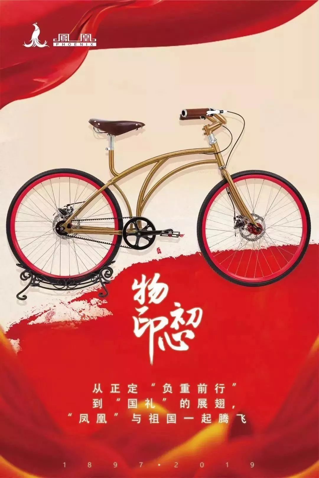一百辆凤凰自行车、三条旅游线路,上海虹口元素将亮相进博会