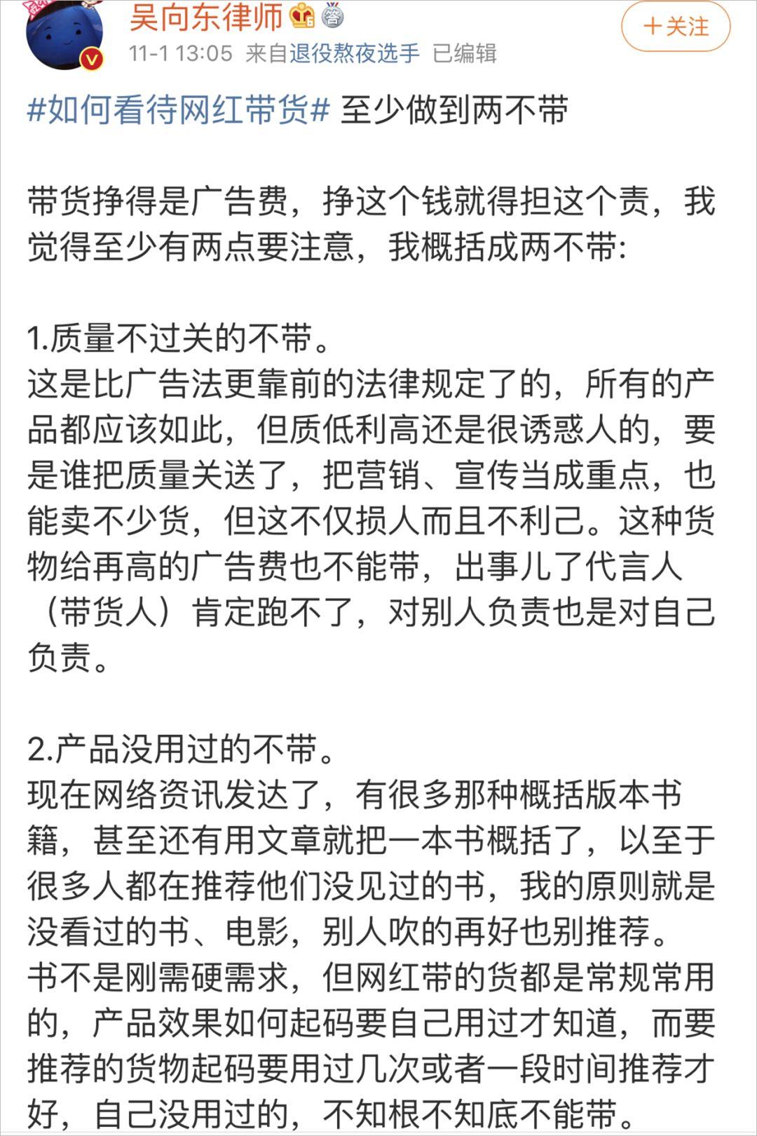 新用户娱乐·俄媒:即使这样 美国也没能吓住中国