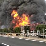 16车起火燃烧!青银高速高唐段发生交通事故致