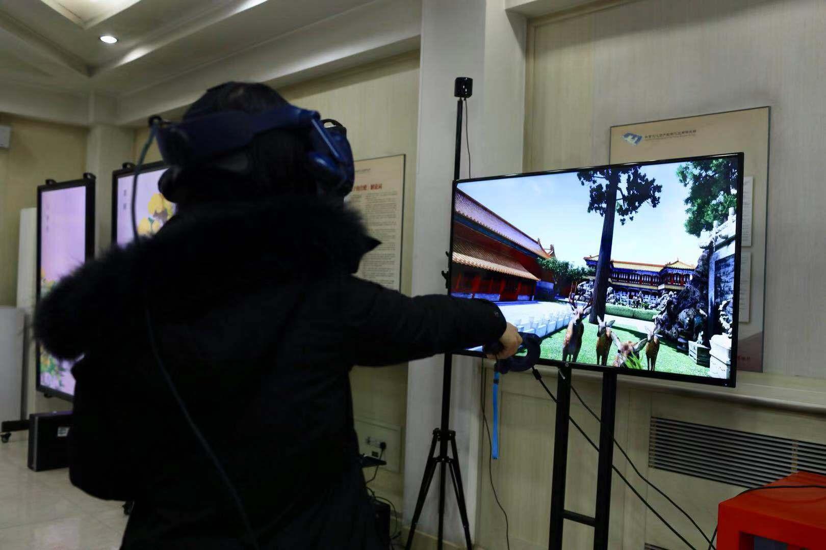 小燕子玩过的御花园长啥样? 故宫发布VR《御花园》