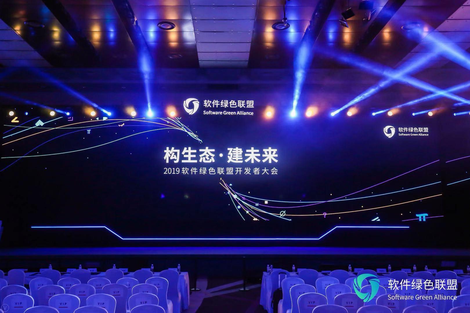 倪光南:华为业内估值13000亿美元超微软苹果