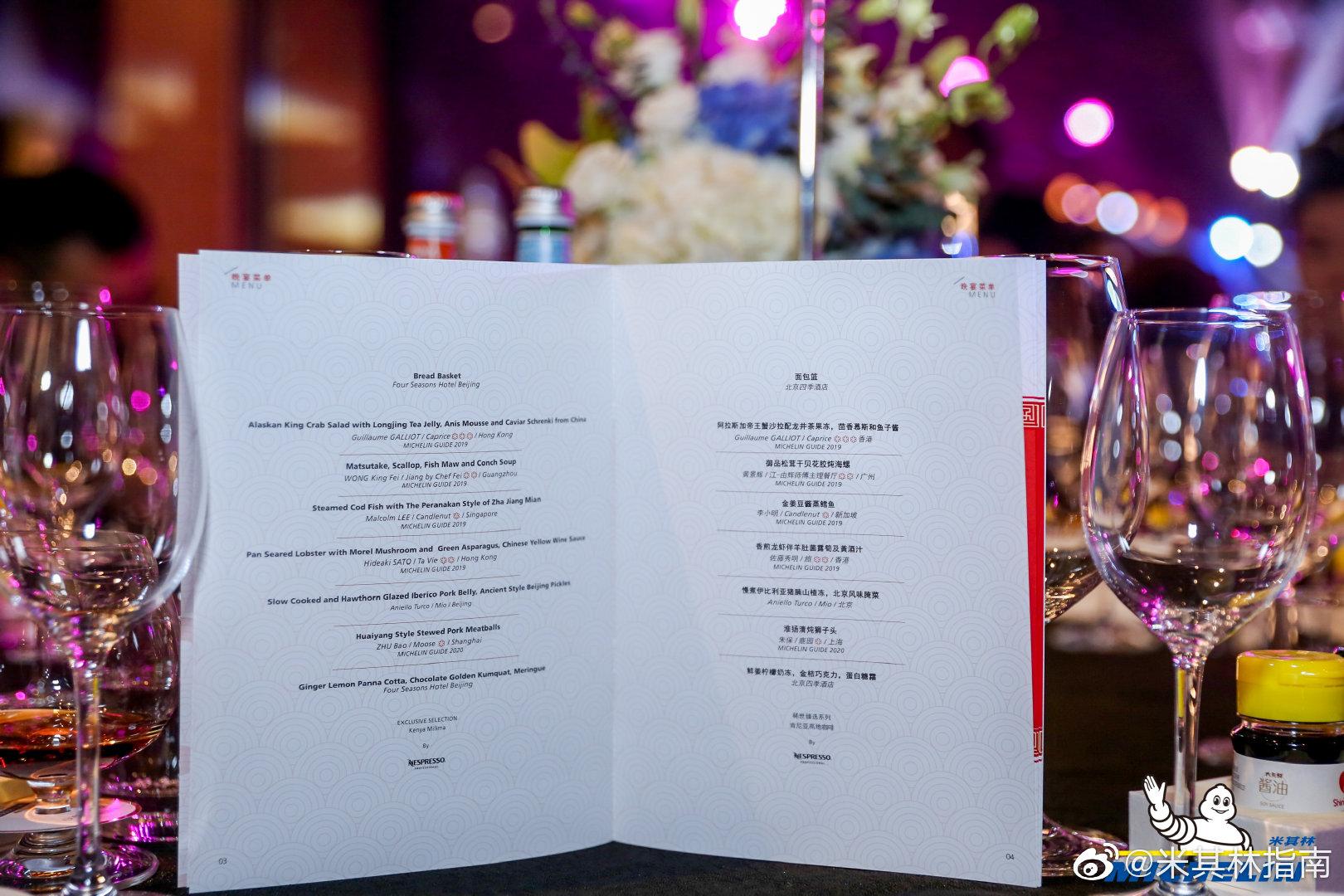 manbetx万博移动版下载,广州市第四十一中学举行61周年校庆,传承红色基因弘扬雷锋精神