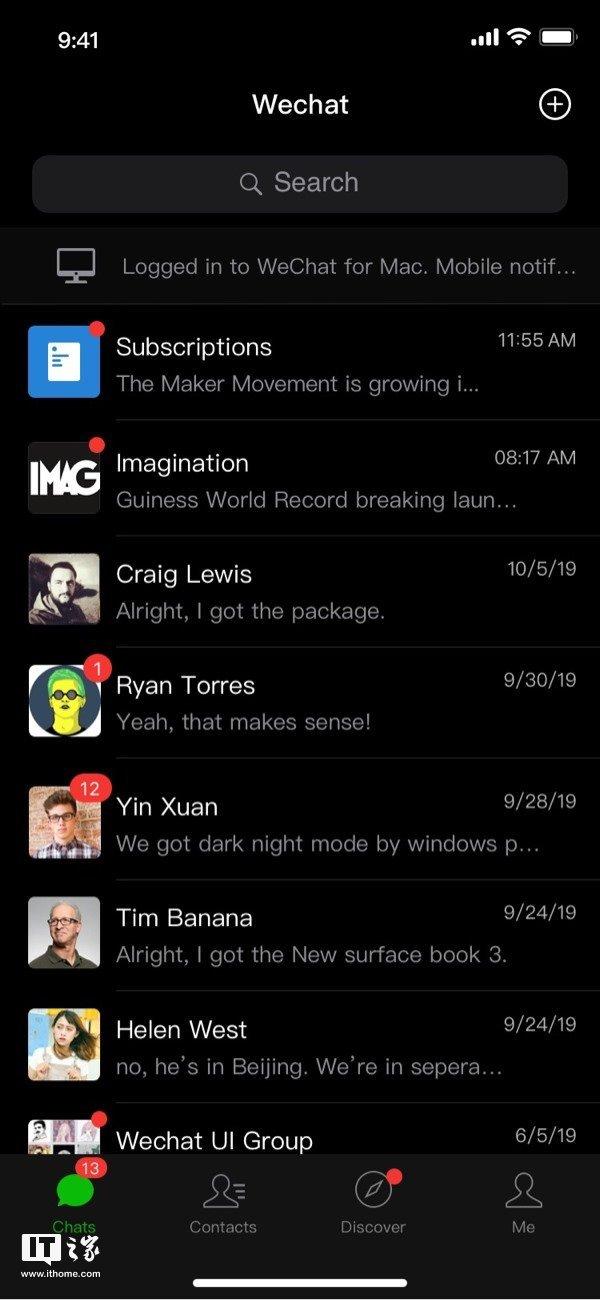网友自制微信iOS版黑暗模式(多图赏析)