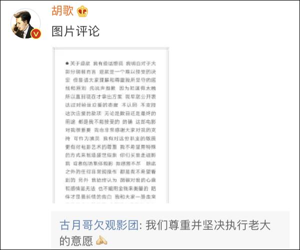 小苹果官网注册送58网站|宜华健康业绩预增 二股东半年减持16次套现1.6亿