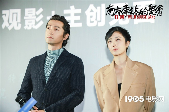 《南方车站的聚会》上映 胡歌桂纶镁集结贺岁档