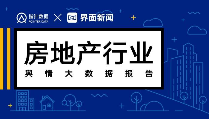 「茗彩授权网站」中信建投:信达生物进入商业化里程碑 给予买入评级