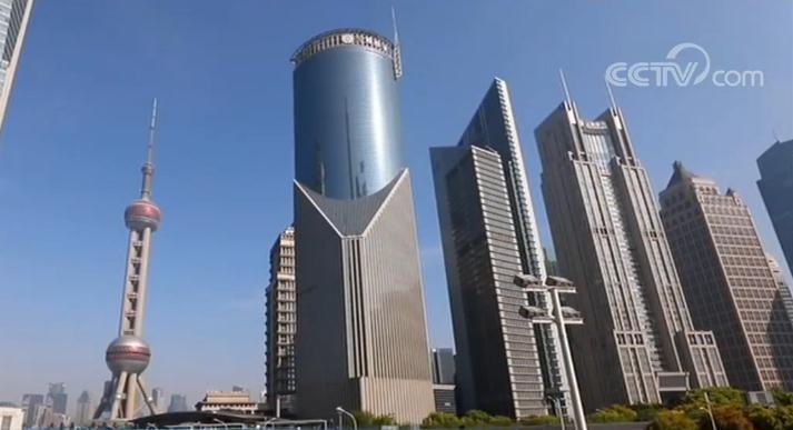 中国人民银行行长易纲:先行先试 支持上海建设国际金融中心
